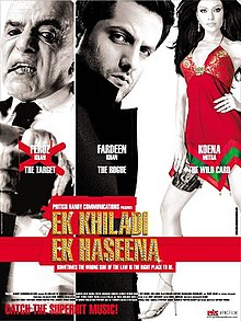 Hit movie Ek Khiladi Ek Haseena  by Mayur Puri on songs download at Pagalworld