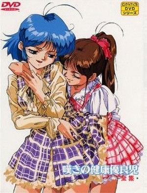 F3 (manga) - Image: F3 (Nageki no Kenko Yuryoji)