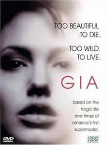 Gia - Wikipedia