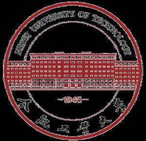 Hefei University of Technology - Image: Hefei University of Technology logo