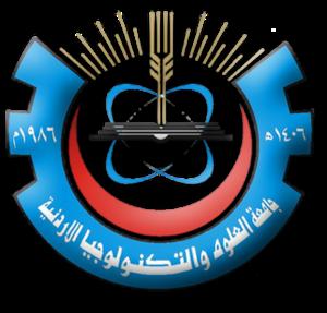 Jordan University of Science and Technology - Jordan University of Science and Technology Logo