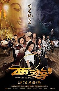 <i>Journey to the West: Conquering the Demons</i> 2013 film by Stephen Chow, Derek Kwok