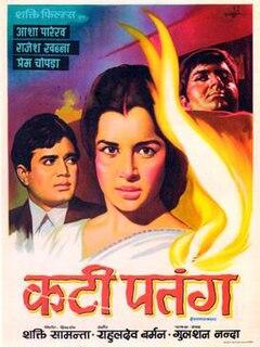 <i>Kati Patang</i> 1971 film by Shakti Samanta