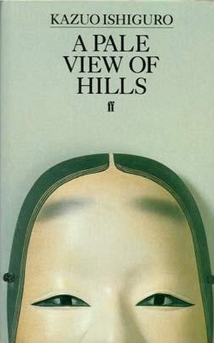 A Pale View of Hills - First edition cover