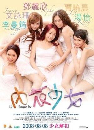 La Lingerie - Theatrical poster