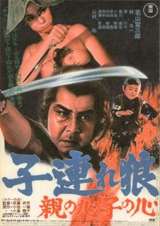 <i>Lone Wolf and Cub: Baby Cart in Peril</i>