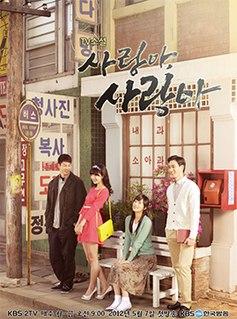 <i>Love, My Love</i> 2012 South Korean television series