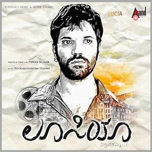 Lucia (2013 film) - Image: Lucia audio