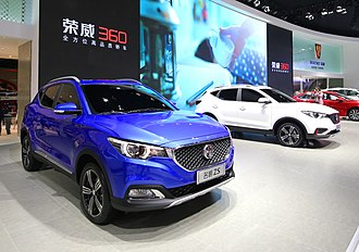 MG Motor - The MG ZS on display Guangzhou Auto Show 2016