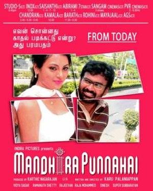 Mandhira Punnagai - Theatrical release poster