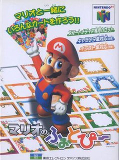 <i>Mario no Photopi</i> video game