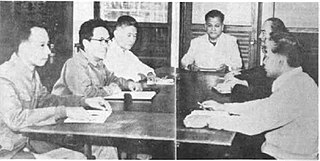 2nd Politburo of the Lao Peoples Revolutionary Party