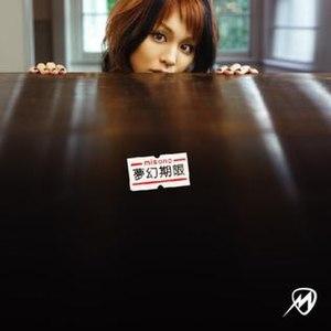 Mugen Kigen - Image: Mugen Kigen CD Only Misono