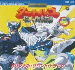 Mutant Turtles: Superman Legend - Image: Mutant Turtles, Superman Legend Original Sound Track Cover