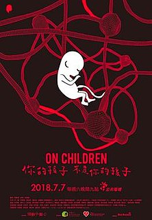 <i>On Children</i> Taiwanese television series