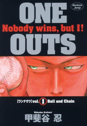 One Outs - Image: One Outs volume 1 cover