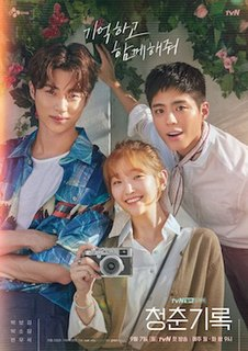 <i>Record of Youth</i> 2020 South Korean television series