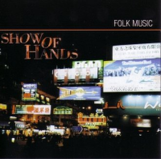 Folk Music (album) - Image: SOH Folk Music