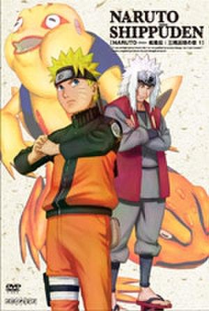 Naruto: Shippuden (season 4) - Image: Shippuden season 5 vol 1