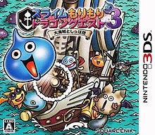 Slime Mori Mori Dragon Quest 3 - Wikipedia