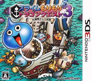 <i>Slime Mori Mori Dragon Quest 3</i>