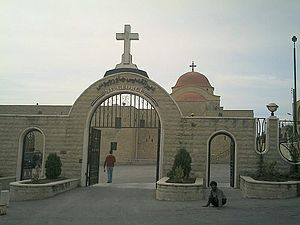 Saint George's Monastery, Homs - Entrance to Saint George Monastery.