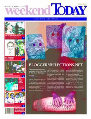 Anonymous blog - An article in Today newspaper on 18 March 2006 during the Singaporean general election, 2006, which describes the issues concerning political websites during election period. Anonymous bloggers are depicted as faces covered by paper bags.