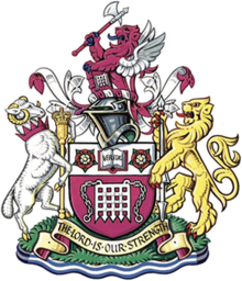 UniWestminster Coat of Arms.png