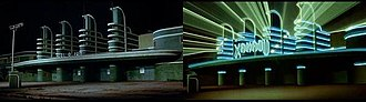 "Xanadu (film) - Pan-Pacific Auditorium transformed into ""Xanadu"" via special effects."