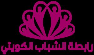 Youth Association of Kuwait - Image: Youth Association of Kuwait logo