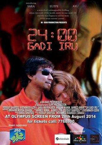 24 Gadi Iru - Official film poster