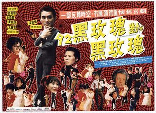 <i>92 Legendary La Rose Noire</i> 1992 Hong Kong film directed by Jeffrey Lau