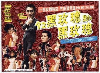 92 Legendary La Rose Noire - Film poster