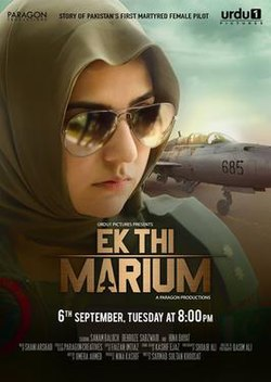 Aik Thi Marium Official released poster.jpg