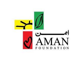 Aman Foundation - Image: Aman Foundation logo