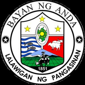 Anda, Pangasinan - Image: Anda Pangasinan