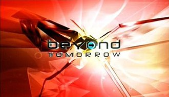 Beyond Tomorrow (TV series) - Beyond Tomorrow opening sequence title
