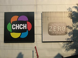CHCH-DT - CHCH and Channel Zero signs are up on the side of 163 Jackson St. West.  E! and CHCH News logos had been placed up in 2007. The red E! logo was removed after Channel Zero took control of CHCH in 2009, and has replaced the previous E! era newscast logo the following year.