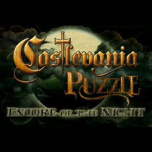 Castlevania Puzzle: Encore of the Night - Image: Catlevania puzzle app logo