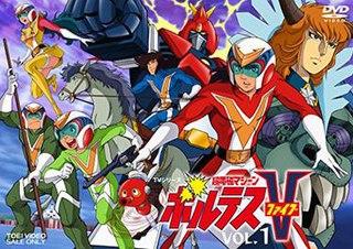 <i>Voltes V</i> Japanese television series