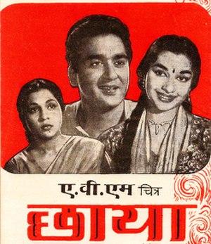 Chhaya (film) - Image: Chhaya