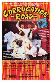 Corrugation Road 1998 poster.jpg