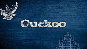 Cuckoo (TV series) - Image: Cuckoo, BBC Comedy, Title Card 2012