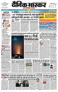 <i>Dainik Bhaskar</i> Indian Hindi-language daily newspaper