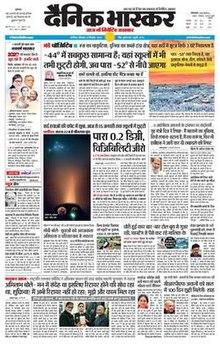 Daily Bhaskar