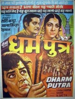 <i>Dharmputra</i> 1961 film by Yash Chopra