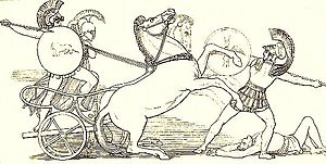 Diomedes and Athena attacking Ares