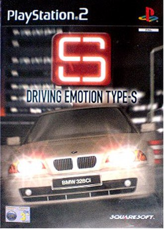 Driving Emotion Type-S - Image: Driving Emotionbox