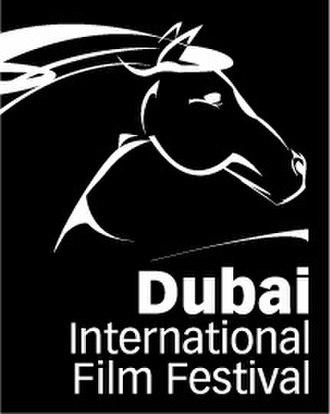 Dubai International Film Festival - Image: Dubfilfeslogo