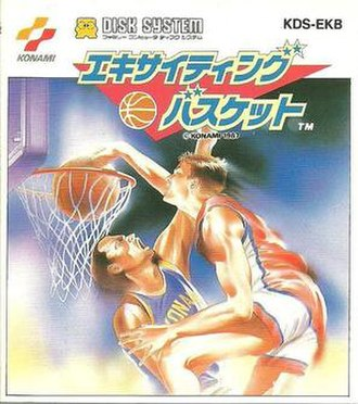 Double Dribble (video game) - Japanese Exciting Basket flyer